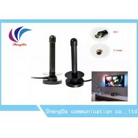 Buy cheap Strong Magnetic Base VHF UHF Digital Antenna Outdoor Mobile RG58 Cable DVB-T2 from wholesalers