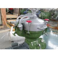 Buy cheap Green Color Centrifuge Oil Water Separator For Lubricating / Light Diesel from wholesalers