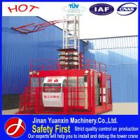 Buy cheap high speed 300m height construction building elevator for UAE from wholesalers