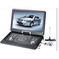 Buy cheap 15 inch Portable DVD Player from wholesalers