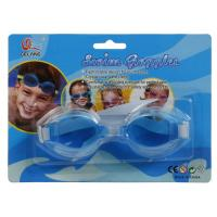 Buy cheap Children swimming goggles from wholesalers