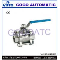 Buy cheap DN25 SS304 2 Way Electric Actuated Ball Valve For Water / Oil / Gas Media from wholesalers