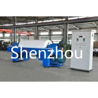 Buy cheap Solid Liquid Sludge decanter Centrifuge Separator selling in China from wholesalers
