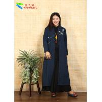 Buy cheap Dustproof Traditional Chinese Tang Suit Coat , Winter Ladies Embroidered Coats product