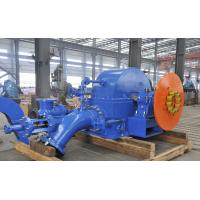 Buy cheap Small Turbine Generator Small Pelton Turbine For Hydro Power Station Switchyard from wholesalers