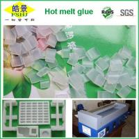 Buy cheap HS 35069190 Hot Melt Glue Pellets For EPE Foam , Aging Resistance from Wholesalers
