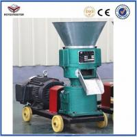 Buy cheap CE approval hot selling wood pelletizing machine/wood pellet machine  price from wholesalers