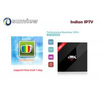 Buy cheap VOD Films Iptv Hd Box Indian Channels  Full Astro Updated Online Automatically from wholesalers