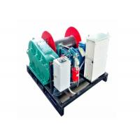 Buy cheap JCYC Electric Wire Rope Winch Gear Reducer Driving 0.5T-80T 30 m/min Speed from wholesalers