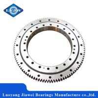 Buy cheap VLI200544N china high speed ball slewing ring bearing manufacturer from wholesalers