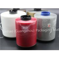 Buy cheap High Tension Stress Self Adhesive Tear Tape BOPP / OPE / PET Materials Waterproof from wholesalers