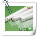 Buy cheap 110cm - 320cm Polyester Fine Mesh Nylon Nets For Filtration Plain Weave from wholesalers