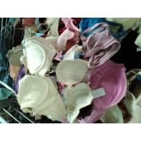 Buy cheap USED BRA USED SPORT CLOTH from wholesalers