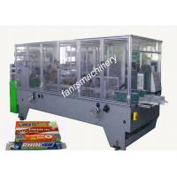 Buy cheap Professional Automatic Color Box Carton Packaging Machine with PLC Control System from wholesalers