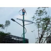 Buy cheap Maglev Wind Turbines Wind Solar Hybrid System Solar Wind Powered Street Lights from wholesalers