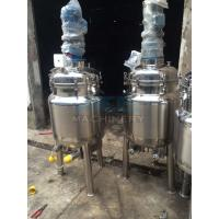 Buy cheap Stainless Steel Mixing Tank (Reactor) for Food, Beverage, Pharmaceutical product