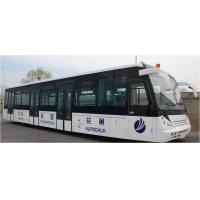 Buy cheap 51 Passenger 4 Stroke Diesel Engine Airport Limousine Bus KG-B4270 from wholesalers