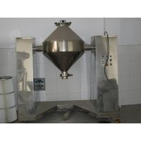 Buy cheap horizontal mixing unit from wholesalers