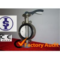 Buy cheap Center line EPDM stainless steel butterfly valve , motorized butterfly valves 1.5 - 48 from wholesalers