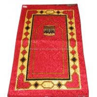 Buy cheap quran mp3 players product