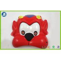 Buy cheap OEM Plastic Face Masks For Party , Animal Masks With PVC / PP Pantone product
