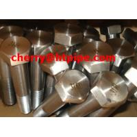 Buy cheap A193-B7/A194-2H Stud bolt & nut from wholesalers