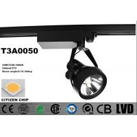 Buy cheap Black 20W Tiltable Horizontally LED Track Lights Dimmable Aluminum Die - Cast from wholesalers