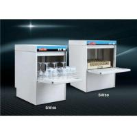 Buy cheap Glass Washing Machine for Bar and Coffe Shop SW40/SW50 product