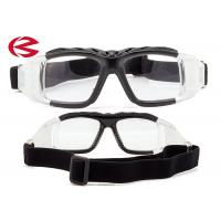 Buy cheap Injected Frame Basketball Sports Glasses , Eye Protection Night Vision Sight Sunglasses from wholesalers