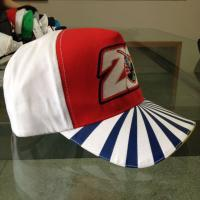 Buy cheap Fashion Cotton Boy Girl Baseball Cap With Embroidery Printed from wholesalers