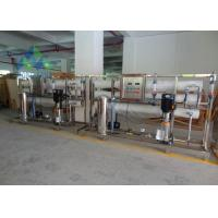 Buy cheap Industrial Portable Water Desalination Unit / Mobile Water Treatment Plant from wholesalers