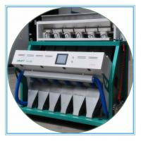 Buy cheap ISORT CCD Wheat Color Sorter machine with high accuray and high outputs from wholesalers
