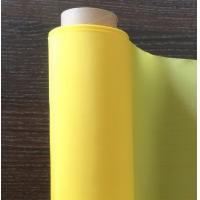Buy cheap 59T Mesh Count PVC Coated Polyester Mesh Fabric 55 Micron Diameter from wholesalers