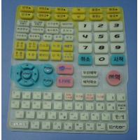 Buy cheap Silicone Rubber Keyboard from wholesalers