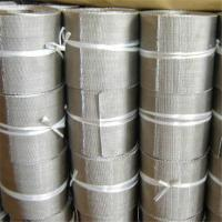 Buy cheap Professional Twilled Dutch Weave Wire Mesh For Machinery 120 X 400 Size from wholesalers