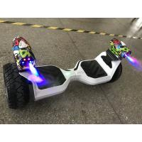 Buy cheap 2 Wheel Motor Scooter Self Balance Hoverboard Electric Mobility Scooter from wholesalers