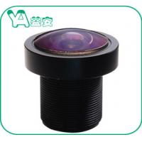 China F2.0 M12 Sports Camera Lens IP Camera Lens IP Monitor 2.4 Mm Focal Length Large Aperture on sale