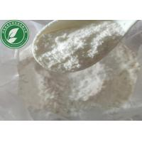 Buy cheap Topical Anesthetic Powder Pramoxine Hydrochloride CAS 637-58-1 from wholesalers
