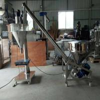Buy cheap Powder Semi Automatic Packing Machine For Pouch , Bag Granule Packaging Machine from wholesalers