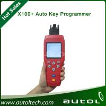 Buy cheap x-100+ Locksmith Tool,Sbb Auto Key Copier from wholesalers