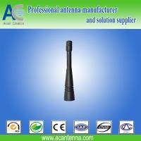 Buy cheap RFID terminal antenna from wholesalers