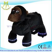Buy cheap Hansel animated plush animals kids card battery led from wholesalers