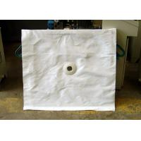 Buy cheap Micron Industrial Woven Filter press fabric cloth for sludge dewatering from wholesalers
