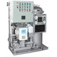 Buy cheap 0.25 m3/h Capacity with CCS and EC Oily Water Separator from wholesalers