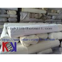 Buy cheap Woven Interlining Cotton lining from wholesalers
