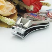 Buy cheap New design no splash finger nail & toenail cutter deluxe brands nail clipper in custom logo from wholesalers