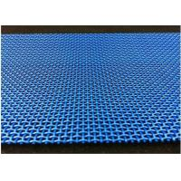 Buy cheap PET Mesh Polyester Mesh Belt With Plain Weave  , Good Air Permeability from wholesalers