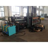 Buy cheap Large Diameter Induction Pipe Heating Furnace Heater Equipment 934KW from wholesalers