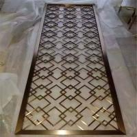 Buy cheap Mirror Copper Metal Screens For Facade/Wall Cladding/ Curtain Wall/Ceiling from wholesalers