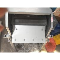 Buy cheap Soild Liquid Separator Rotating Screen Filter Used In Wastewater Treatment Plant from wholesalers